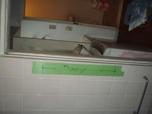 浴室手摺取付前